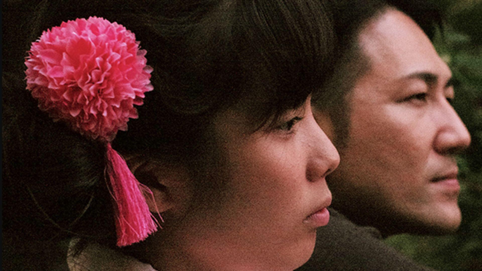 Docufilm 'Family Romance' vrijdag gratis te bekijken op MUBI
