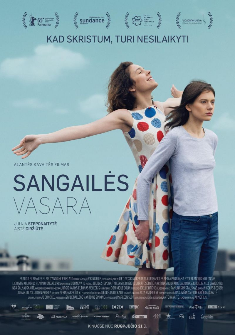 Sangailes Vasara (2015)