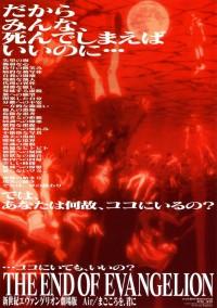 Shin Seiki Evangelion Gekijô-ban: Air - Magokoro Wo, Kimi Ni