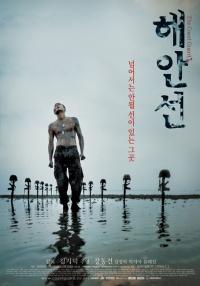 Hae Anseon