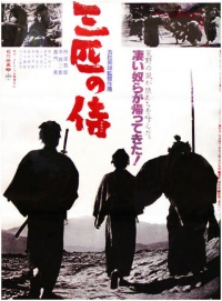 Sanbiki no Samurai