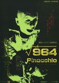 964 Pinocchio