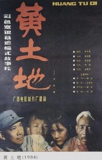 Huang Tu Di