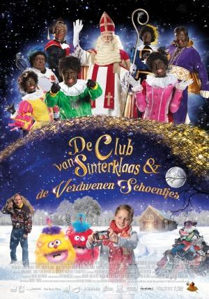 Club van Sinterklaas & De Verdwenen Schoentjes, De (2015)