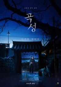 Gok-seong