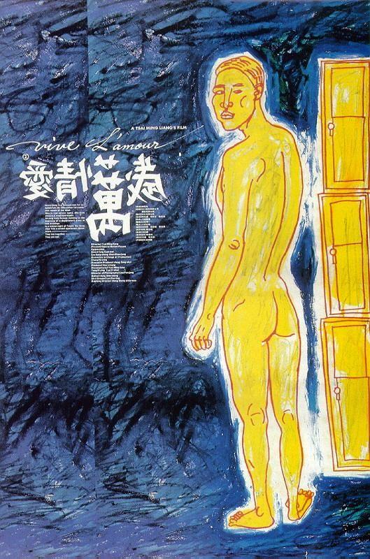 Ai Qing Wan Sui (1994)