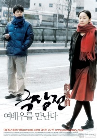 Geuk Jang Jeon