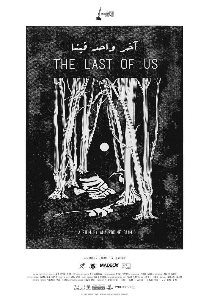 The Last of Us film poster