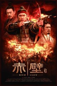 Chi Bi Part II: Jue Zhan Tian Xia