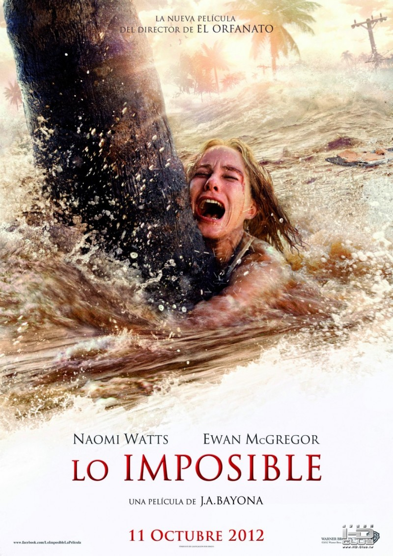 Imposible, Lo