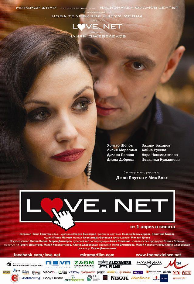 Dating Bulgaarse beste dating site voor 60 jarigen