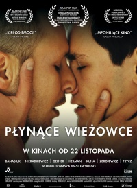 Plynace Wiezowce