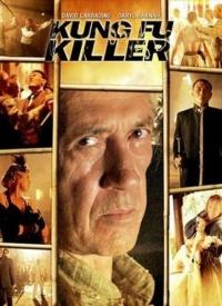 Kungfu killer 2008 2cd nl subs NLT Release preview 0