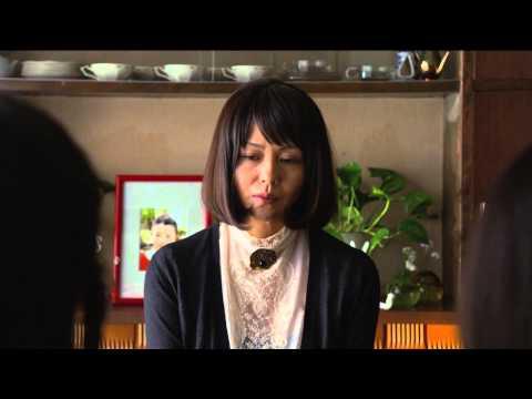 Shokuzai - Bande annonce VOST